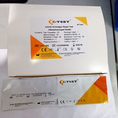 COVID-19 Antigen Rapid Test